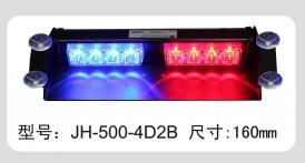 JH-500-4D2B
