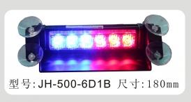 JH-500-6D1B