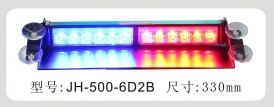 JH-500-6D2B
