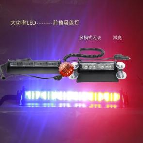 JH-500-6E3B铲子灯